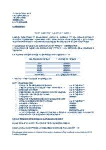 Oferta-cenowa-książka-przychodów-i-rozchodów-pdf-212x300